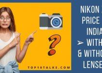 Nikon Z6 Price in India